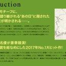 영화택시운전사 일본개봉, 한일 포스터비교