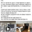 안희정 부인 민주원 발언