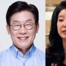 이재명 여배우 스캔들 상대는 김부선?