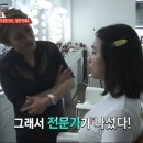 [Fascino Salon] 압구정미용실 파시노 이예나 원장님 방송출연