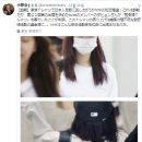 일본 트와이스 비난