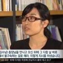 안미현 검사의 '미투'와 공공기관 채용비리