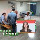 어서와 한국은 처음이지에 똑똑한 사람이 패널로 나왔을 때.jpg