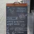 부산 파스타 : 서면 이본, 나만 알고 싶은 진짜 서면 가성비 맛집