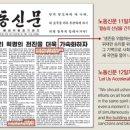 미군유해 송환 -> 빈손(조롱) -> 트럼프 김정은 친서 -> 북한 김정은 미국 길들이기