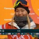 < 2018 평창동계올림픽 > 클로이김, 권선우 스노보드 하프파이프 영상