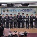 """국회 중소벤처기업위 백재현 정성호 의원 사회적가치 연속토론회 개최 """"공공기관..."""