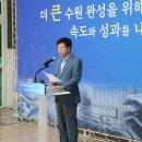 염태영 수원시장, 민선7기 첫 번째 기자회견 열어