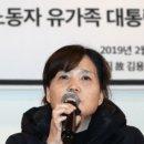 김용균 어머니 직업 나이 김미숙 고향