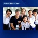 일본 안의 작은 조선: 조선학교