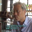 김종진 난청 전태관 심장암 투병