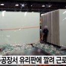[공동성명]KCC 산재 사망사고 사업주를 엄중처벌하고 중대재해기업처벌법 제정하라