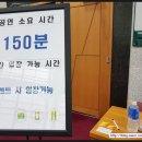 엄유민법 콘서트 엄기준, 유준상, 민영기, 김법래 배우 in 성남아트센터