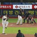 강백호 어제 3연타석 홈런 움짤+박재홍 기록 경신 가능?
