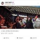 [곡성] 개봉 전 언론시사회평.txt