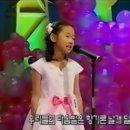 이소윤 - 햇살요정 (2004 성남 창작동요제)