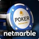 넷마블 포커(Netmarble Poker) 모바일 포커게임 어플
