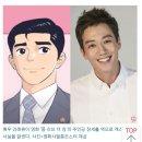 웹툰 '롱리브더킹' 영화화..김래원·원진아부터 진선규·최무성까지 캐스팅 확정