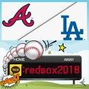 6월 9일 MLB LA 다저스 : 애틀랜타