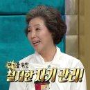 [부산/서면] 사랑별곡, 고두심, 서현철, 이순재 배우의 자기 관리!