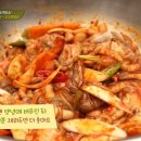 [수미네반찬] 김수미 주꾸미볶음 황금레시피