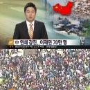 중국 원난성 지진