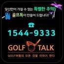 """*2018 PGA TOUR """"RBC 캐나다 오픈"""" 안병훈.김민휘 공동 2위*"""