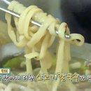 [진주맛집] 따끈따끈 겨울별미! 소고기칼국수와 떡국 (상대동 국제국수)