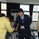 이문환 - 재송동, 반여동 기호 2번 자유 한국당 ( 을지훈련 격려 )