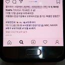 한국 우루과이 수아레즈 명단 제외 및 관전 포인트