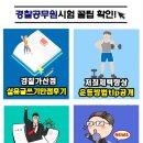 인천 여아 살인사건 및 소년법 논란 포인트 정리