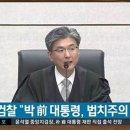 김세윤 판사 그는 누구?