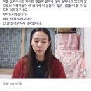 양예원(이동민♡양예원 커플) 성범죄 사건 내용, 요약