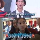 '둥지탈출3' 왕석현·홍화리·김두민·이윤아의 폭소만발 리얼 여행기 '핑크빛 썸?'