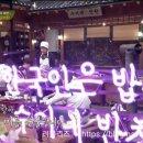수미네반찬 김수미 묵은지등갈비찜 (feat 권혁수)