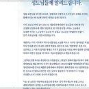 오정현 목사, 교단목사 자격없다 판결 논란