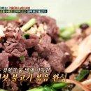 살림9단의 만물상 | 유귀열 조리장의 <바싹 버섯 불고기 볶음