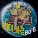 리듬파워 보이비(Boi B), 25일(오늘) '네이마르' 발매…'독특한 축구 힙합 탄생...