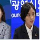 김소연 대전시의원이 숏컷한 까닭