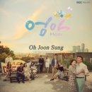 인순이-이토록 아름다웠음을(Feat.육지담) (엄마 OST)