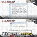 김정민 협박 대표 손태영 판결에 싸움난 이유