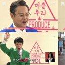 """'SNL코리아' 측 """"시즌9 끝으로 폐지... 디지털 콘텐츠 시장 흐름에 따른 결정"""""""