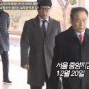 이우현 검찰 소환 뇌물수수혐의