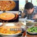 """가평맛집 : 솥뚜껑 닭볶음탕으로 유명한 """"산골농원"""""""