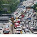 정채 시작된 고속도로교통상황