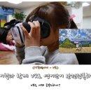 다큐공감 VR영어 이제는 VR로도 영어단어를??