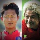 이승우 물병논란, u-16 일본전 골 그리고 이천수와 박항서 감독