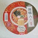 번외편, 닛신 면직인 컵라면 3종 비교 후기, 쇼유/미소/산라탕 컵라멘 日清 麺職人