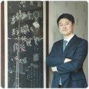 김진욱 변호사가 대한치과의사협회 고문변호사로 위촉되었습니다.