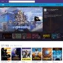 게임 전문 인터넷 개인방송, 트위치TV